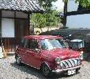 A red Mini in Kyoto Japan